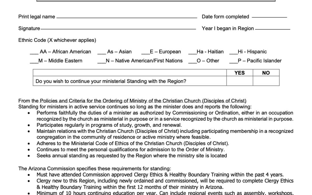 Ministerial Standing Form